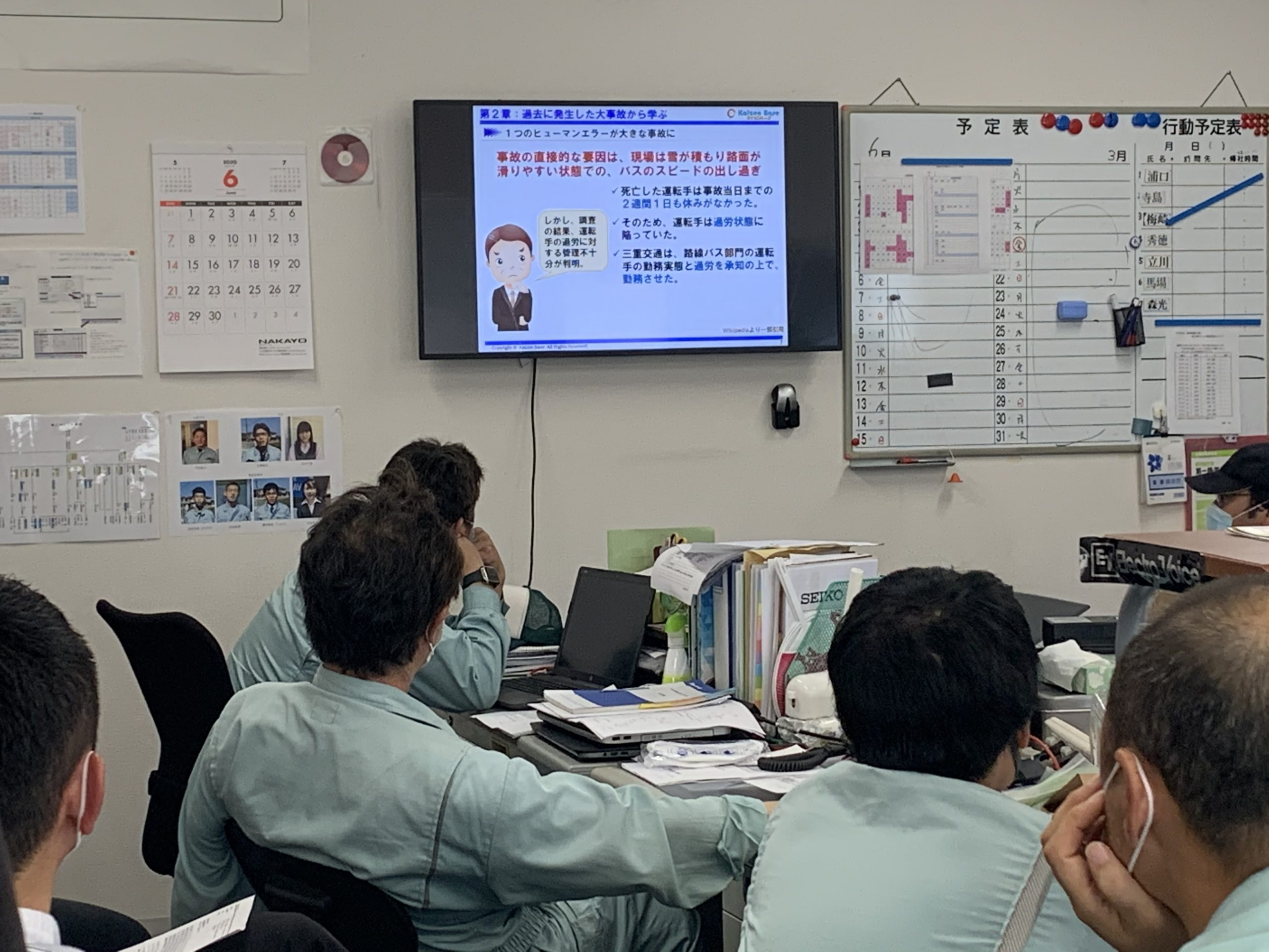 2020/6/22 佐賀支店にて、安全大会を行いました。