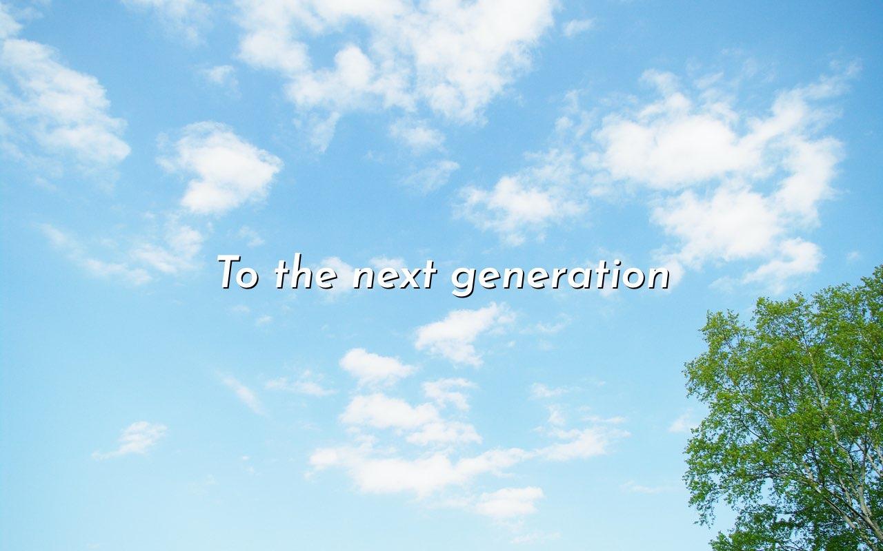 2021年3月度卒業高校生採用二次募集開始のお知らせ